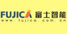 深圳市富士智能系统有限公司