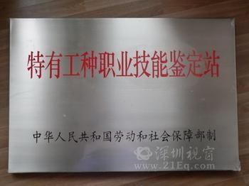 不锈钢标牌防指纹抗污剂
