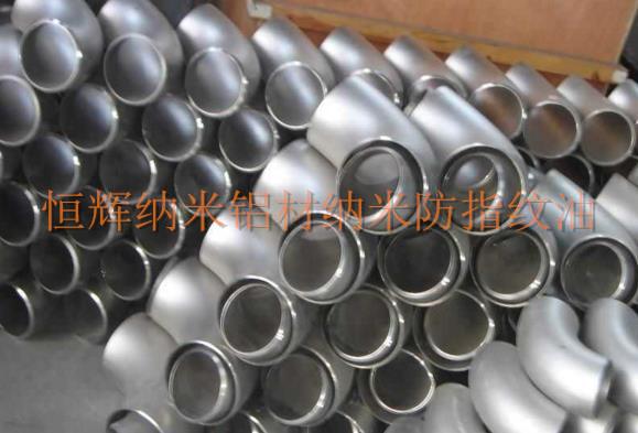 铝材纳米防指纹油厂家