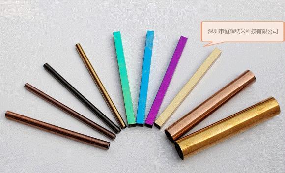 金属纳米防指纹油