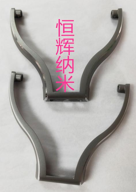 铝材耳机配件纳米防指纹油