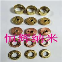 锌合金PVD防指纹油厂家