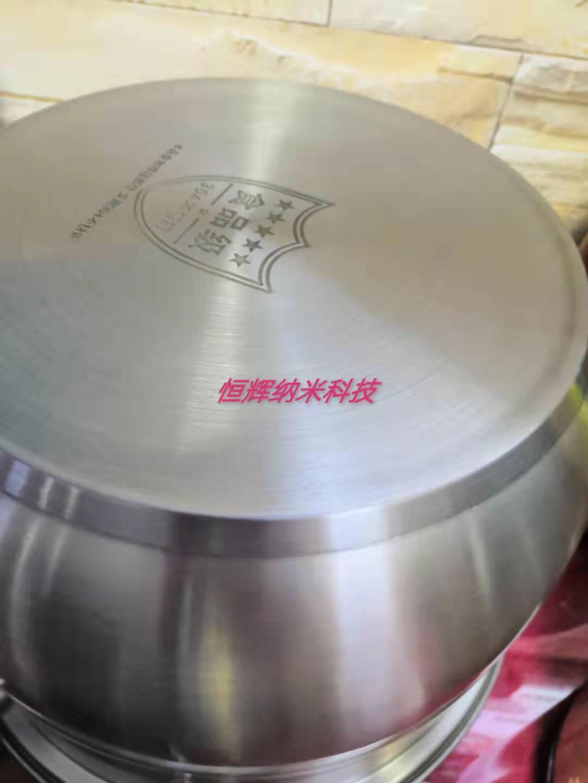电饭锅金属自洁纳米涂料厂家