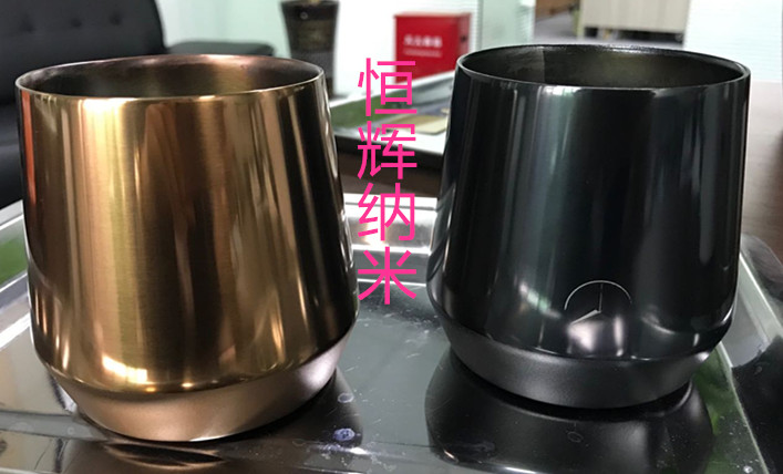 不锈钢杯纳米涂层