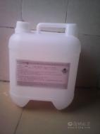水性防指纹油