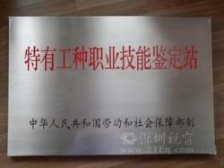 苏州不锈钢标牌防指纹抗污剂