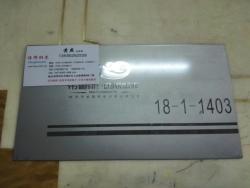 广州不锈钢信报箱防指纹油