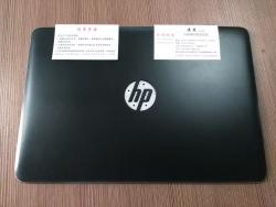 广州笔记本电脑外壳防指纹油