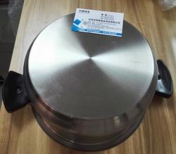广州电饭锅金属自洁纳米涂料厂家