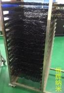 广州手机喇叭网防指纹油