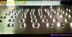 广州金属自干型防指纺油