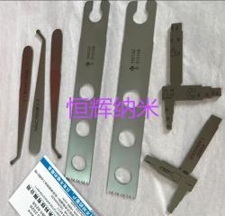 广州医疗器械纳米涂层