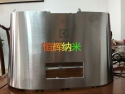 广州防指纹油