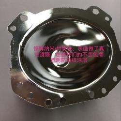 广州液态纳米镀膜液厂家
