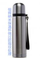 广州不锈钢保温杯防指纹涂层