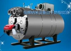 天津设备自干型纳米防指纹油