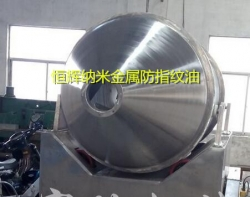 苏州机械设备防指纹油