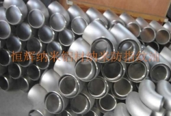 天津铝材纳米防指纹油厂家