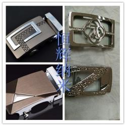 广州纳米皮带扣防指纹油