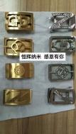 广州皮带扣纳米防指纹油