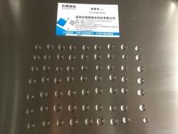 广州自干型防指纹油厂家