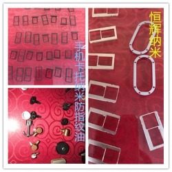 广州手机卡托纳米防指纹油
