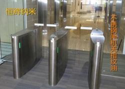 广州不锈钢闸机无指纺油
