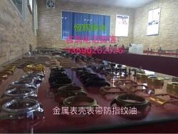 广州锌合金PVD防指纹油厂家