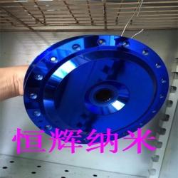 广州不锈钢PVD不变色防指纹油