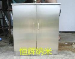 广州NF-8888自干型无指纹油