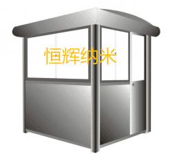 广州NF-9999快干涂抹型防指纹油