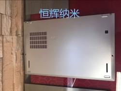 广州PV-6000铝合金防指纹油