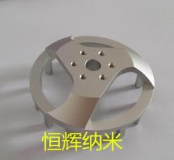 广州PV-7000镁合金防指纹油