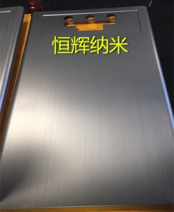广州PV-008-110金属热水器抗污防菌纳米涂层