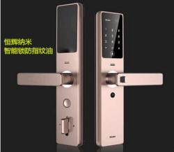 重庆智能锁防指纹油