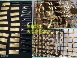 重庆表面处理防指纹油厂家