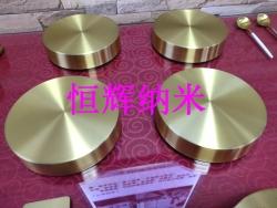 天津铜制品防指纹油