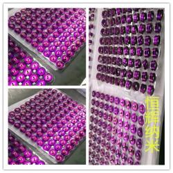 金属AF纳米镀膜防指纹油