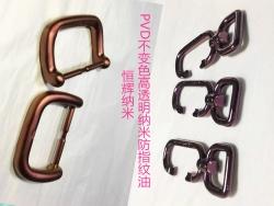 广州PVD纳米防指纹油