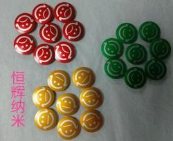 天津铝材表面防指纹油