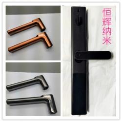 北京智能锁纳米涂层