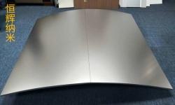 钛合金自干型防指纹油