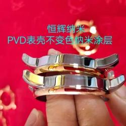 PVD表壳专用不变色纳米涂层