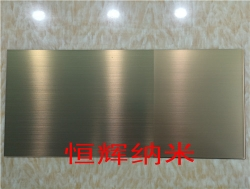 不锈钢装饰板纳米防指纹涂层